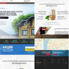 Разработка и создание сайтов,интернет-магазинов
