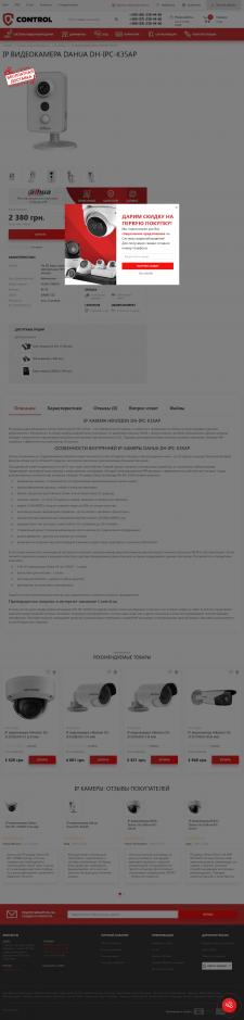 IP-КАМЕРА HIKVISION DH-IPC-K35AP (карточка товара)