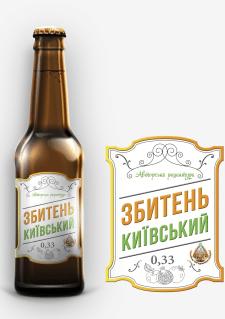 Разработка этикетки для напитка из натуральных про