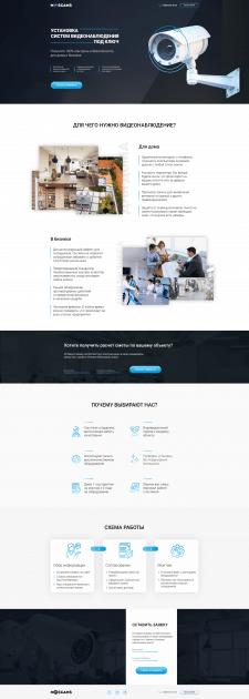 """Дизайн Landing Page """"Установка систем видеонаблюде"""