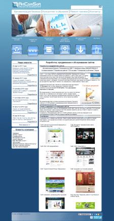 Сайт-многостраничник на Wordpress