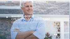Корпоративный сайт по продаже БАДов