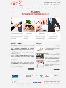 Сайт компании погрузочной техники