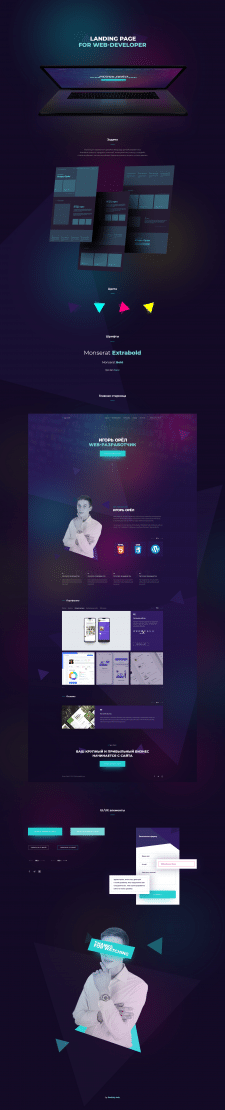 Landing page for web-developer