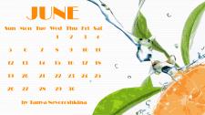 Календарь на июнь месяц 2016 года