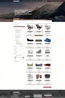 LP по магазину мебели