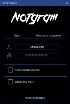 NotGram Auth