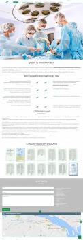 Ahill-Relax - сайт-визитка с каталогом