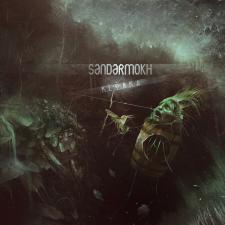 Создание минуса Sandarmokh – bear mountain