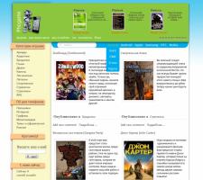 Phogame сайт мобильного контента