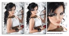 Обработка фото и ретушь