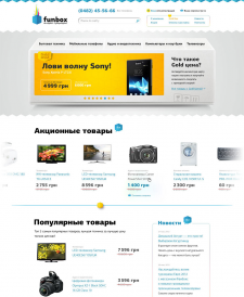 Интернет-супермаркет электроники Funbox