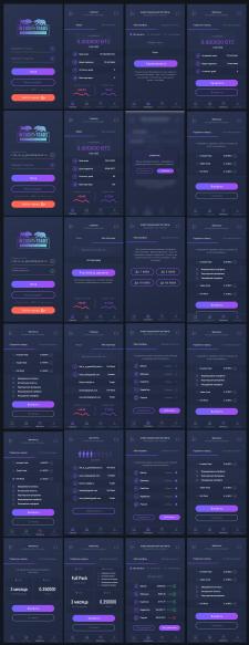 Insight Trade App