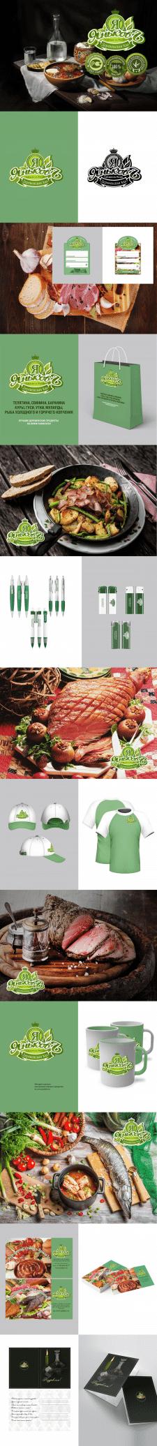 Логотип магазина деревенской еды