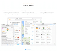 OMBC.COM - top USA business social network