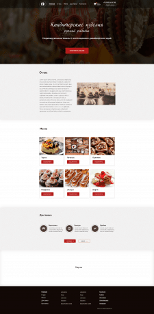 Дизайн интернет-магазина кондитерских изделий