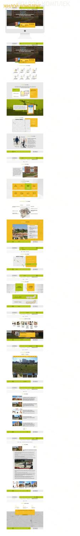 Сайт для нового жилого комплекса