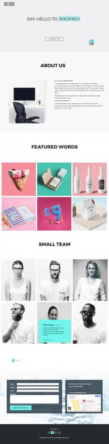 Shopno - сайт визитка