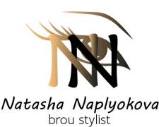 Brou stylist