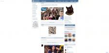Развлекательное сообщество в Вконтакте