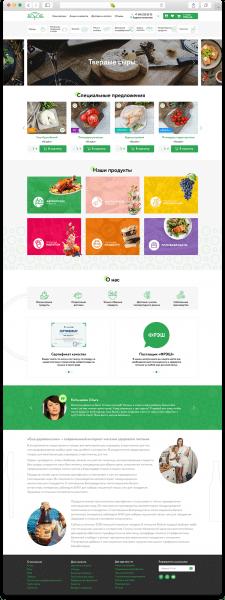 Дизайн интернет-магазина свежих продуктов