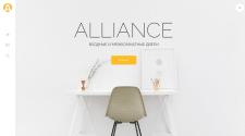 Каталог для Alliance