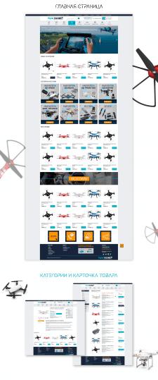 Квадрокоптеры для любителей Интернет-магазин 2017