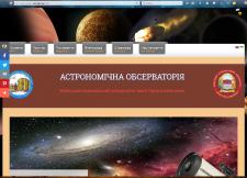 Официальный сайт организации