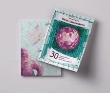 Обложка для 3Д-раскраски