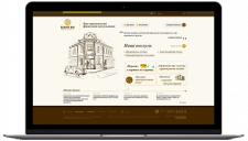 Создание сайта банка «БАНК 3/4»