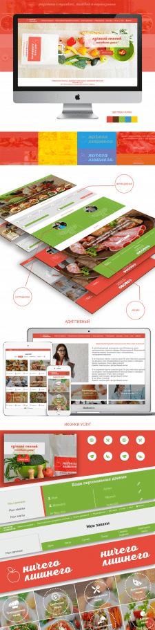Дизайн сайта для здорового питания
