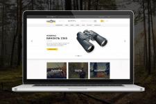 Магазин товаров для охоты и рыбалки