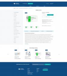 Дизайн внутренней страницы интернет-аптеки