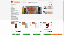 Интернет-магазин Тепловик.net