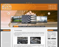 Создание сайта для завода металлоконструкций
