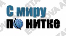 Логотип для туристического агенства