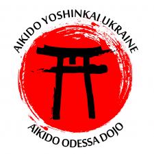 Нашивка на кимоно.