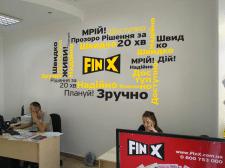 FinX interior