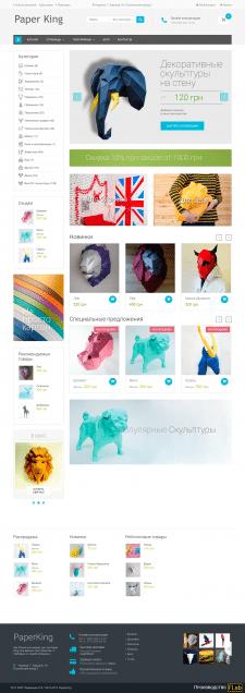 Дизайн и верстка магазина 3D пазлов