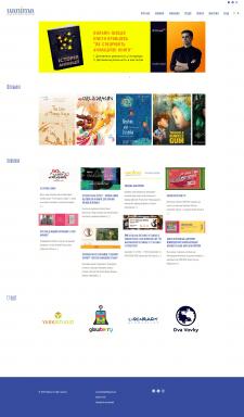 Сайт анимационного союза