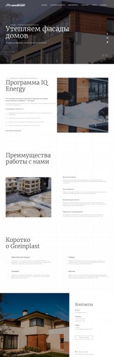 Корпоративный сайт для Greinplast