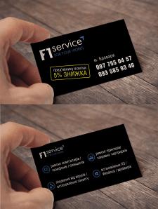 Визитки и логотип для компьютерного сервиса