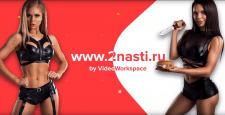 Динамичный ролик Фитнес-Марафона