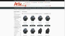 Интернет-магазин Artiv