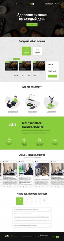 Itfit — Landing Page