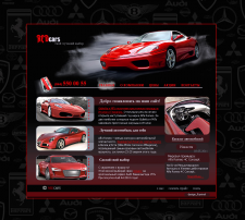 Red_Cars