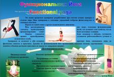 информационный лист