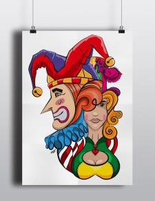 Клоун с подругой
