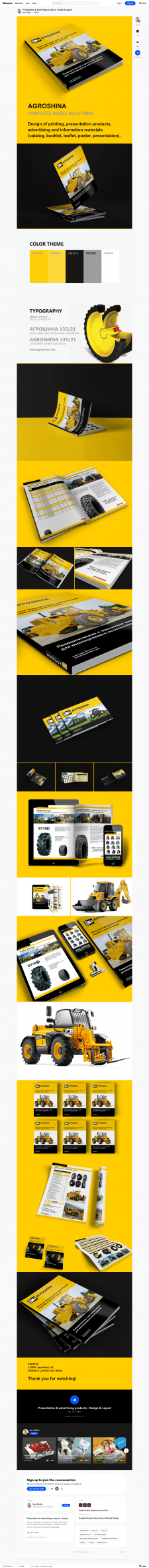 Presentation / Advertising / Catalog - Design