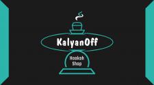 Магазин все для кальяна. Лого + Визитка